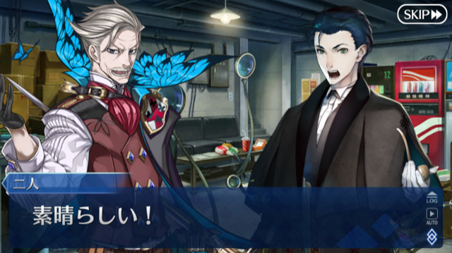 sherlock and moriarty in FGO main
